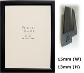 8x12 Black Frame
